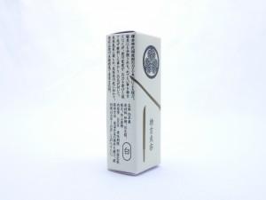 P1160489
